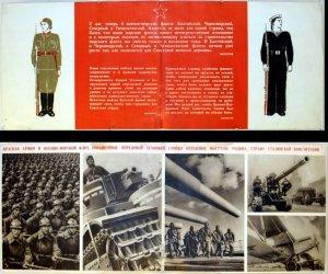 WW2_RedArmy