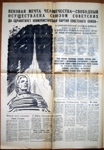 Space_SovLitPage2_13April1961
