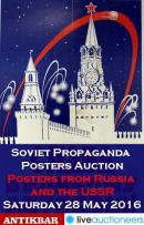 AuctionBanner2