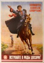 EquestrianSport
