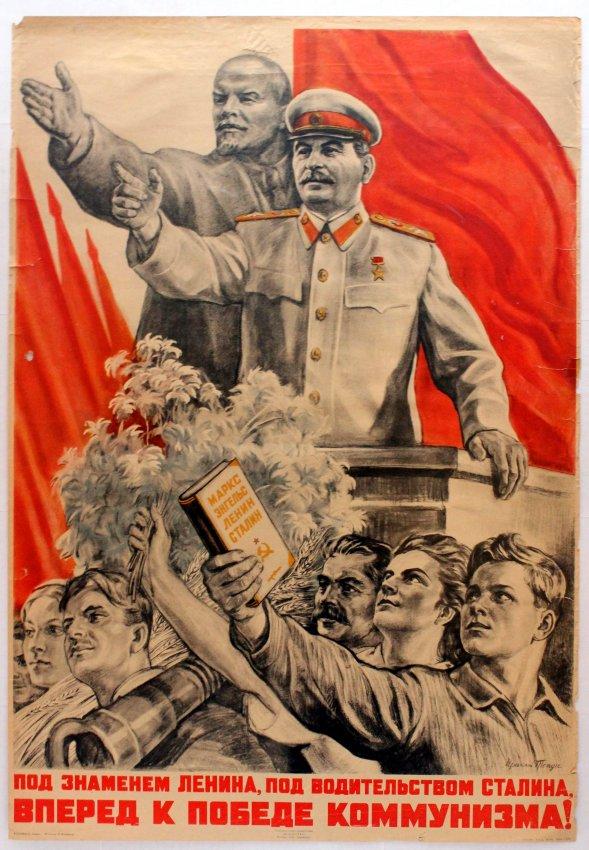 LeninStalin.jpg