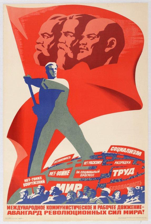 International Communist
