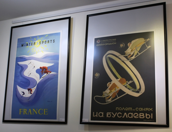 wintersports-russiansledges
