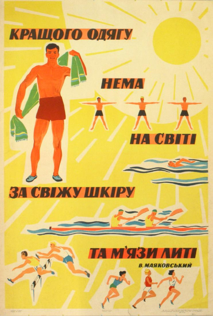 Soviet Sports