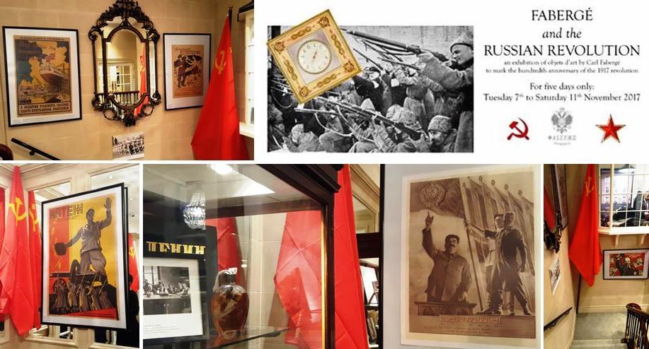 B&S exhibition