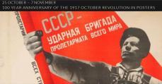 LAPADA Soviet Exhibition