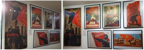 RussianRevolution FeatureWall Exhibition