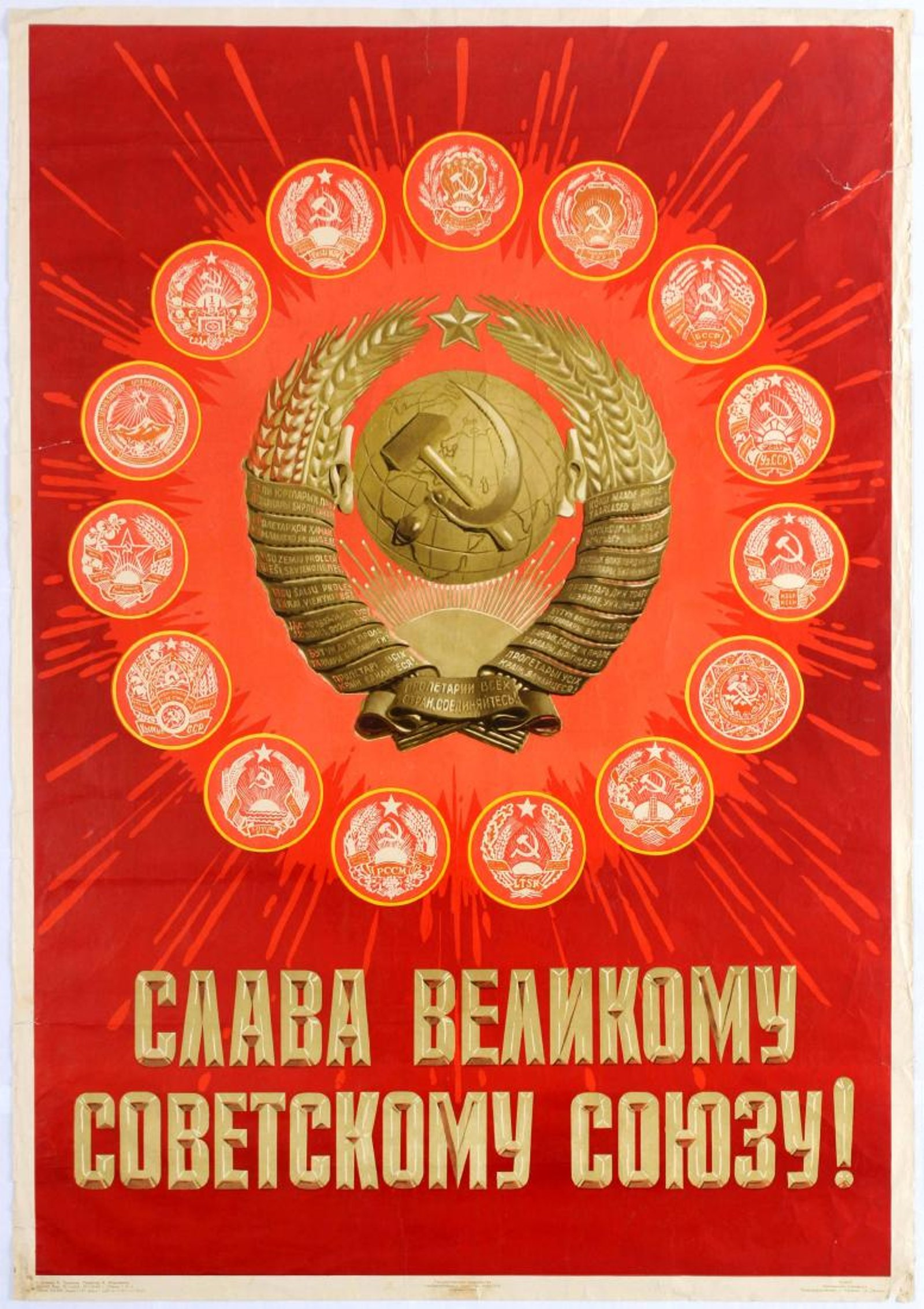 USSR Glory to the great Soviet Union