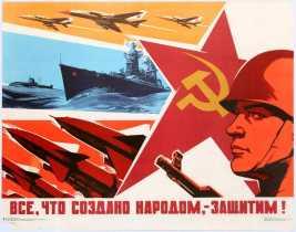 19 SovietArmyNavyAirForce