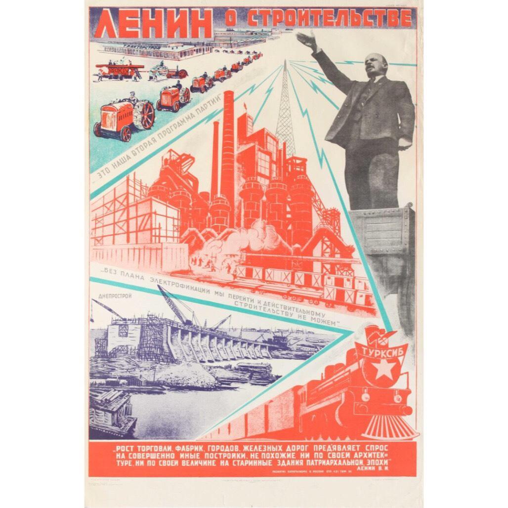 17 a Soviet USSR Construction Propaganda Poster AntikBar Auction