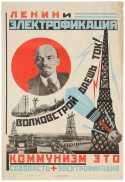 Set of 3 Posters Lenin USSR Propaganda Constructivism