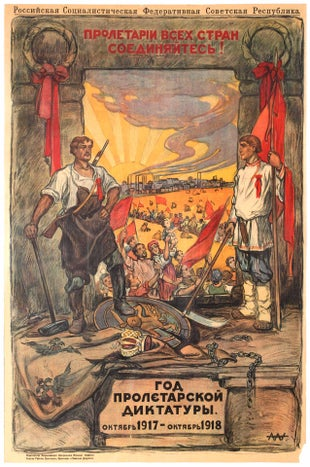 12 ProletarianDictatorship SovietUnion USSR AntikBar VintagePoster Auction