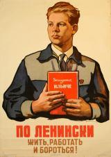 16 SovietPropaganda LeninUSSR AntikBar VintagePoster Auction