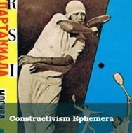 Constructivism Ephemera