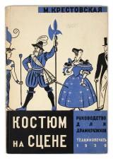 CostumeOnStage1930