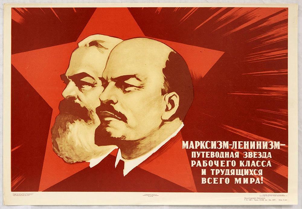 8 Marx Lenin Soviet USSR AntikBar Vintage Posters Auction 25April2020