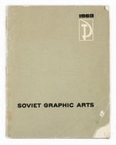 Soviet Graphic Arts 1963