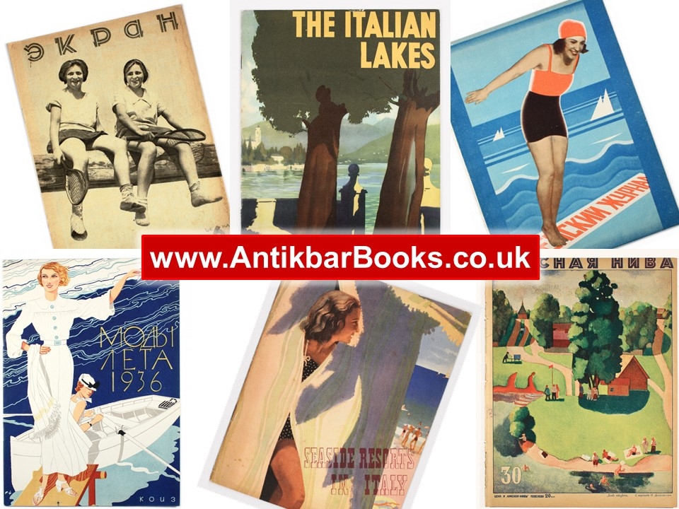 Summer AntikbarBooks
